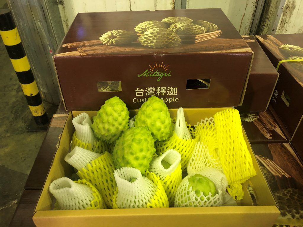 Taiwanese custard apples via technology from Daikin Reefer